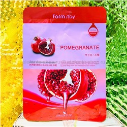 Маски Farm Stay Visible Difference Mask Sheet Pomegranate, 10 штук (78)
