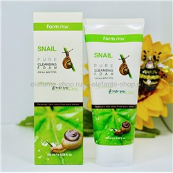 Пенка Farm Stay Snail Pure Cleansing Foam (78)
