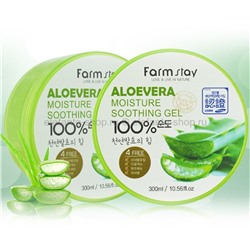 Гель Farm Stay Aloe Vera Moisture Soothing Gel (78)