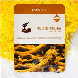 Маски Farmstay Red Ginseng Mask, 10 штук (78)