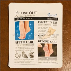 Пилинг-носочки Boon7 Peeling OUT Pure Foot Care Pack (78)
