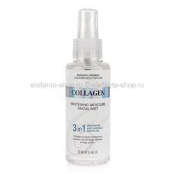 Коллагеновый мист для лица Enough Collagen 3в1 Moisture Essential Mist (78)