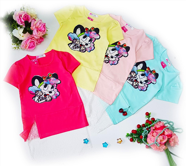 Интернет Магазин Одежды Детской Дешево С Доставкой