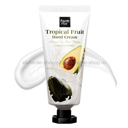 Крем для рук FarmStay Tropical Fruit Hand Cream Avocado & Shea Butter (78)