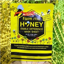 Маски Farm Stay Honey Mask, 10 штук (78)